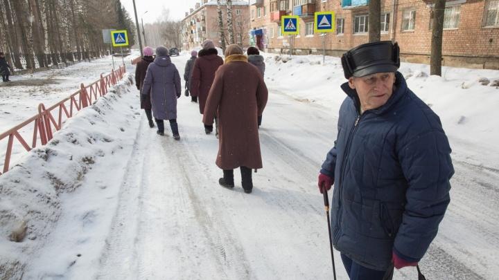 «Стыдобища»: ярославцы отреагировали на повышение пенсий