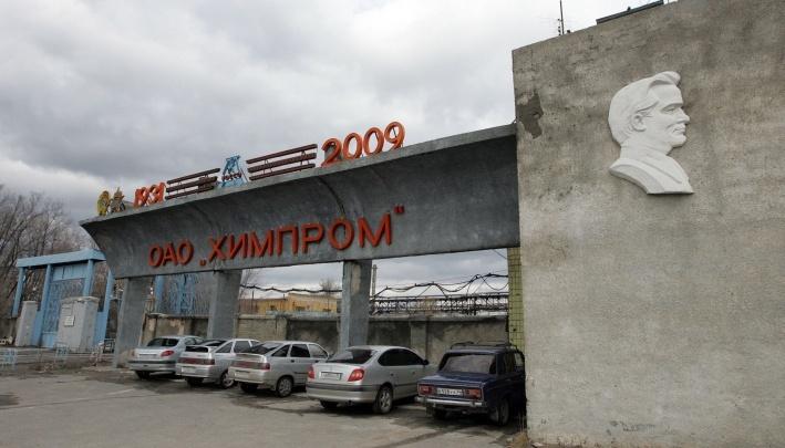 «Промтех», а не японцы: в Волгограде «Химпром» ушел за 103 миллиона к новым хозяевам