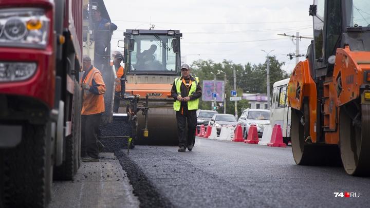 «Составим новый график»: в мэрии объяснили, почему в Челябинске затянулся дорожный ремонт