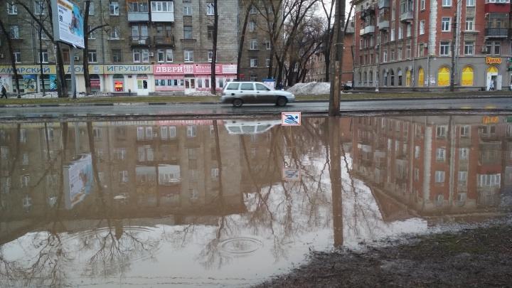 «Плавать запрещено»: горожане установили табличку в огромной луже у ДК «Самарец»