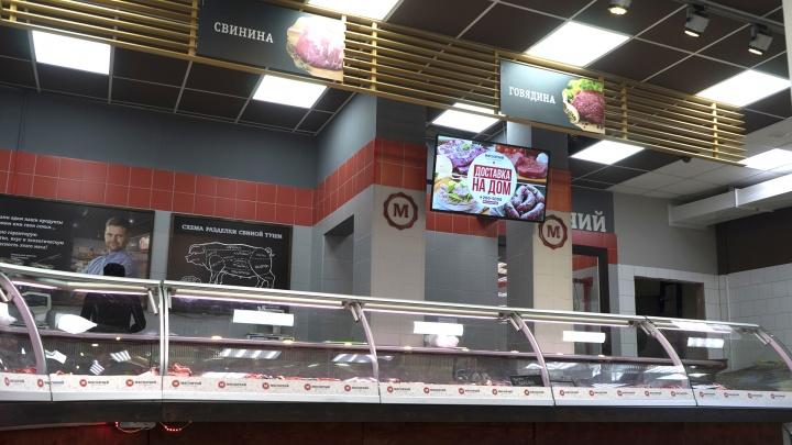 Успешное завершение года: в России открыли 45 магазинов «Мясничий»