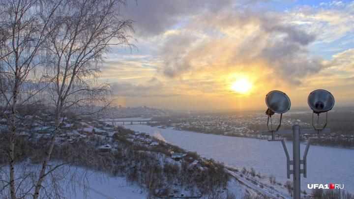 Температура воздуха в Башкирии опустится ниже 30-градусной отметки