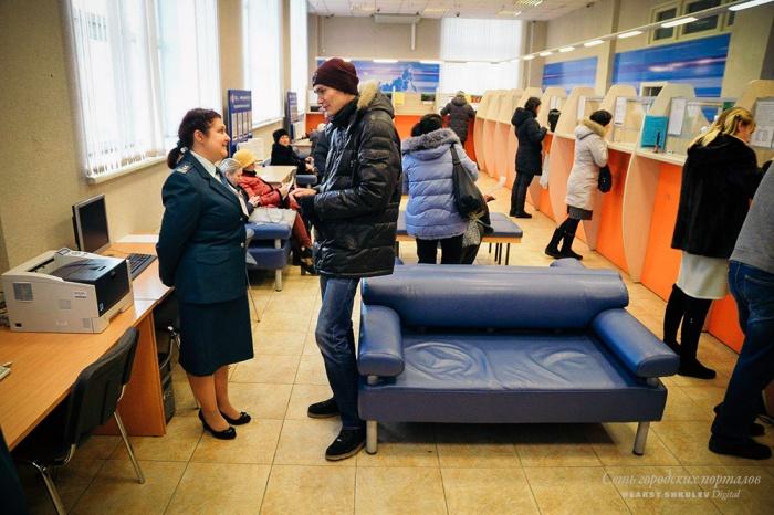 С россиян спишут пени, начисленные за старые долги