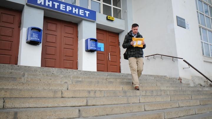 Это просто XXI век: на екатеринбургском Главпочтамте начнут выдавать посылки по SMS