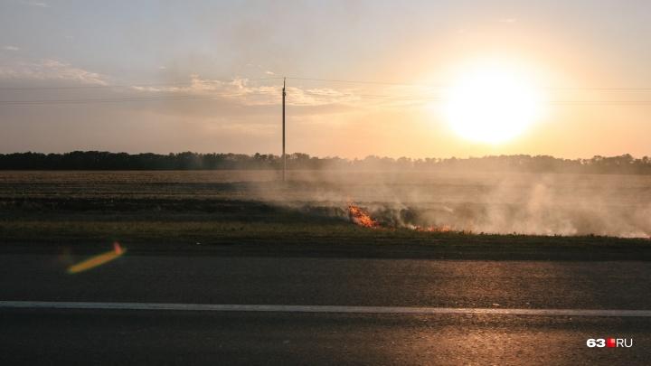 Все было в дыму: под Самарой горели 6 гектаров травы