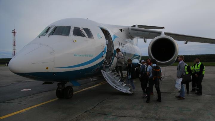 Из аэропорта Красноярска запустили прямые рейсы в Казахстан