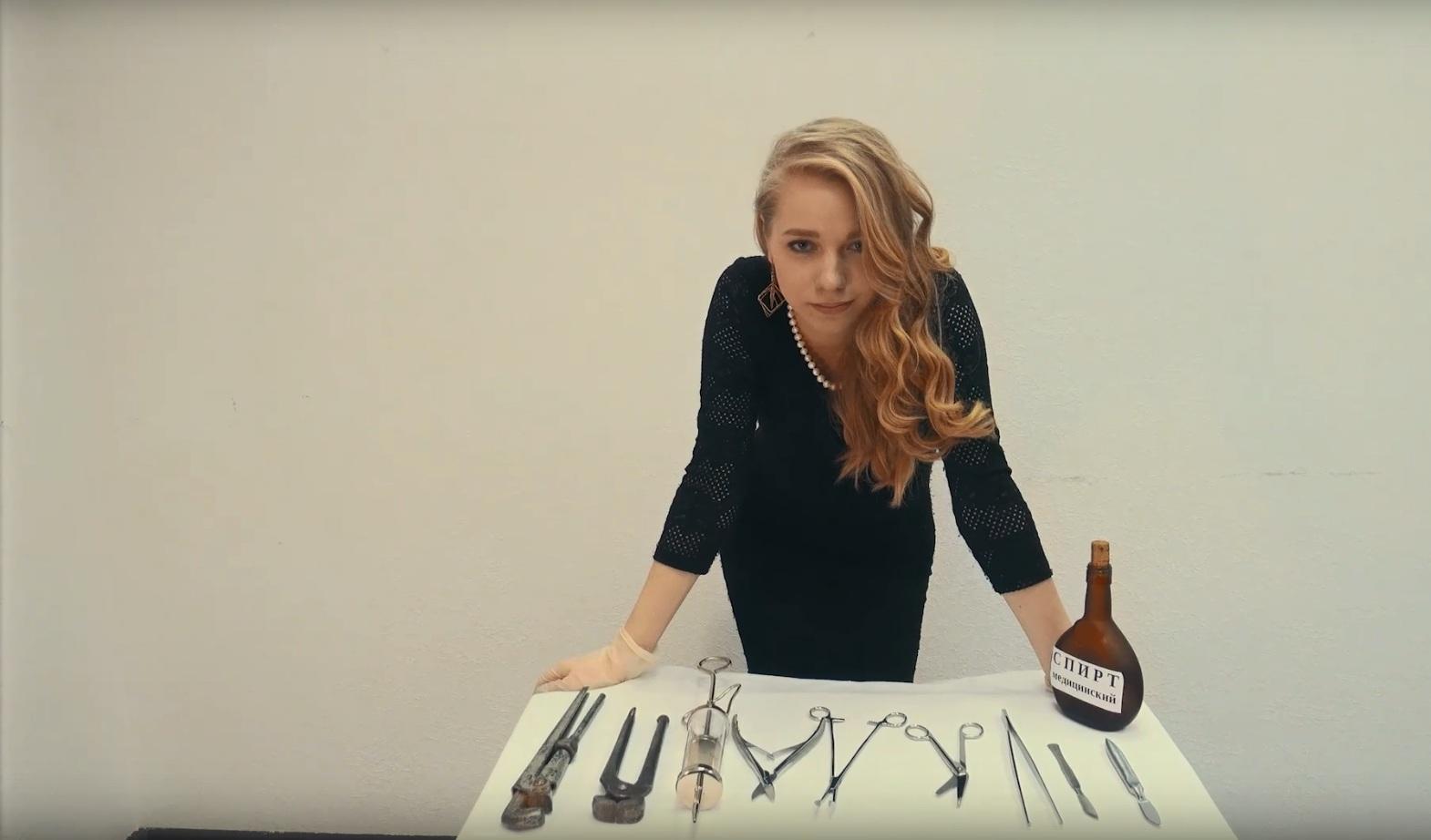Авторы клипа предлагают «не пытать, а лечить», однако в кадре девушка выкладывает набор странных «для лечения» инструментов