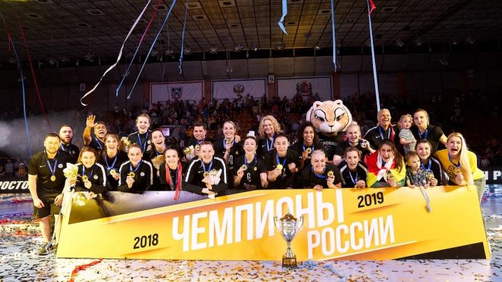 Оставили место для шага вперед: итоги 2019 года для ГК «Ростов-Дон»