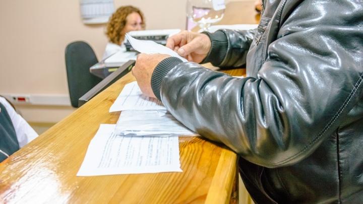 Житель Самарской области расплатится с долгами за счет резервного фонда губернатора