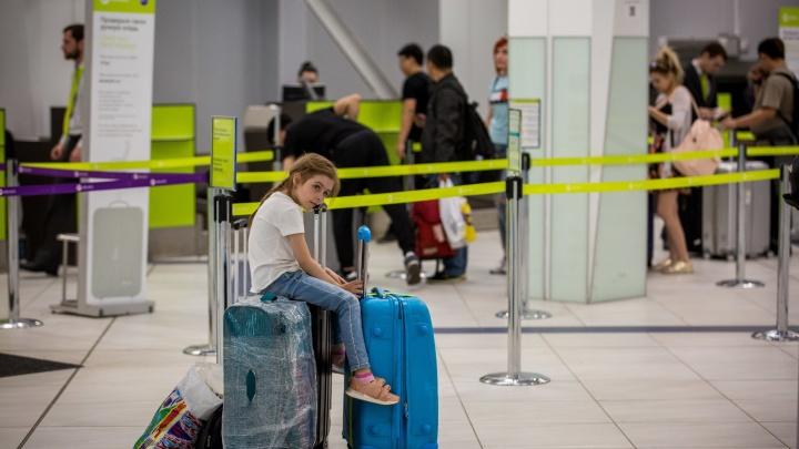 Рейс «Аэрофлота» из Новосибирска в Москву задержали на 10 часов