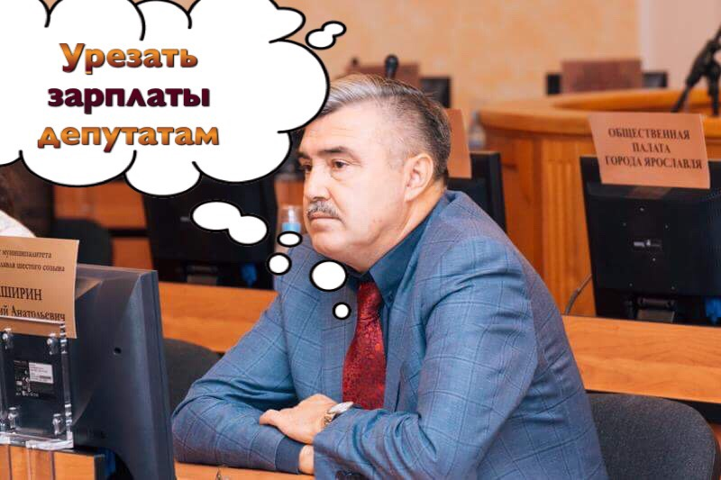 Анатолий Каширин
