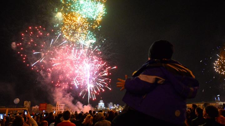 23 февраля в парке Маяковского устроят большой салют на 450 фейерверков
