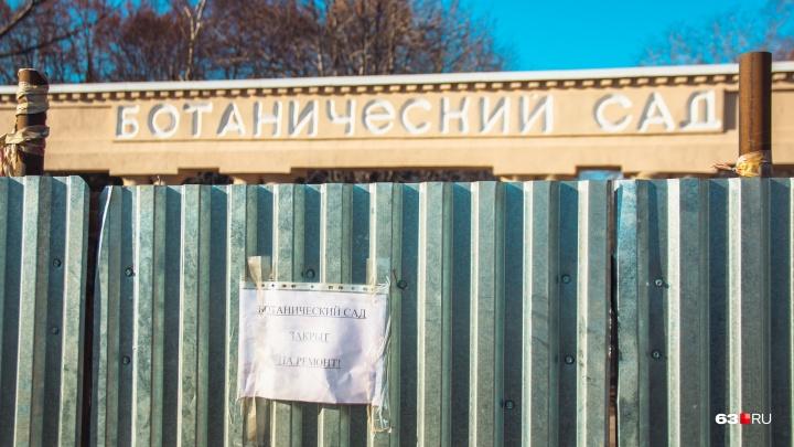 Стала известна дата открытия Ботанического сада