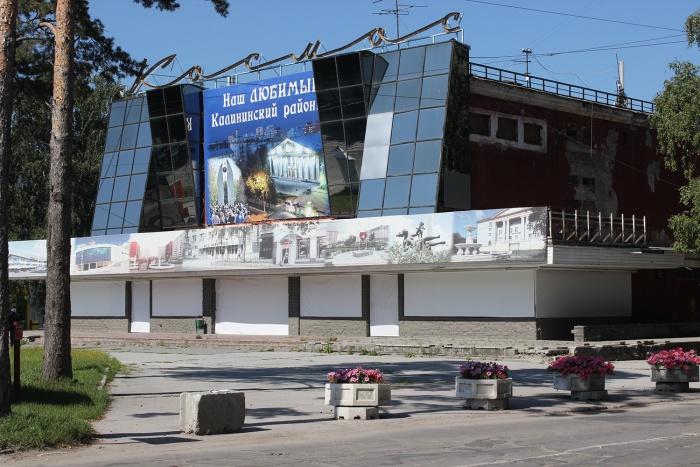 Застройщикам запретили возводить на месте «Космоса» жильё и бизнес-центр