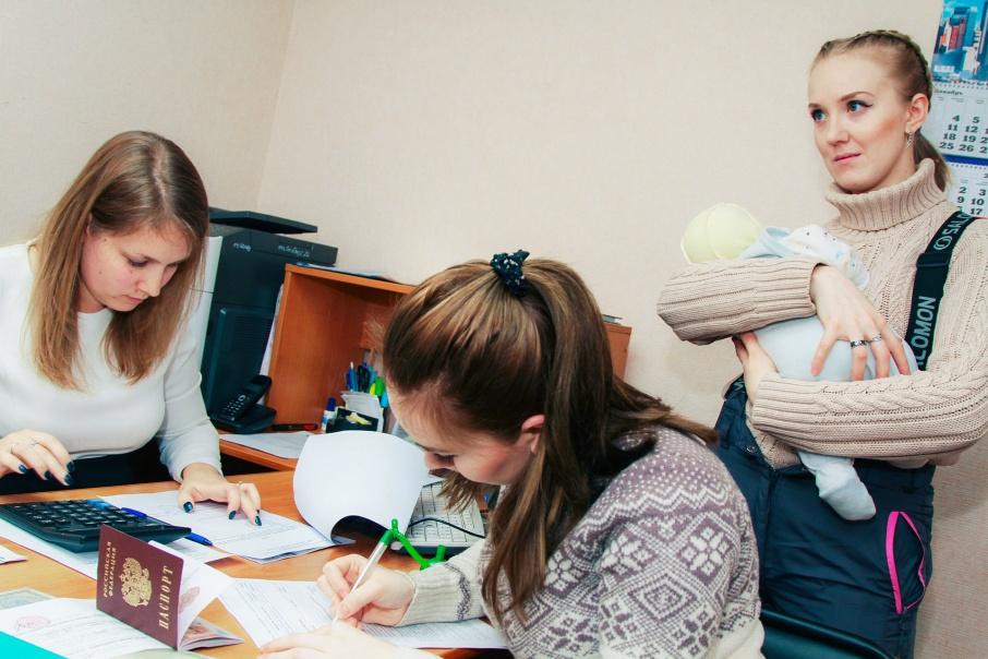 С начала года новое пособие при рождении первенца получили 43 челябинки