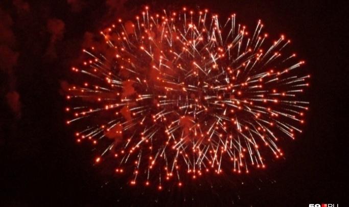 В Перми ФАС возбудила дело против городских властей из-за фейерверка на День Победы