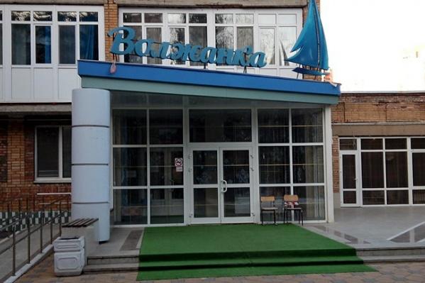 Санаторий «Волжанка» находится на улице Советской армии и работает круглогодично
