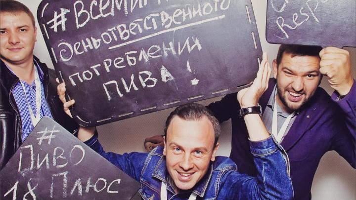 В городе перестанут продавать алкоголь несовершеннолетним — стартовала специальная акция