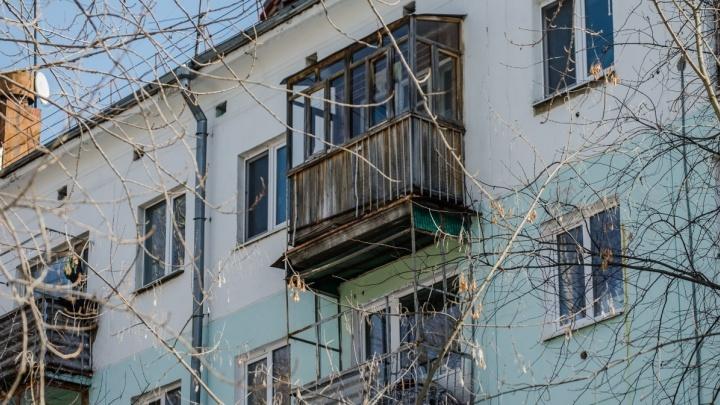 Обманула 17 человек: жительница Соликамска получила срок за мошенничество с жильем