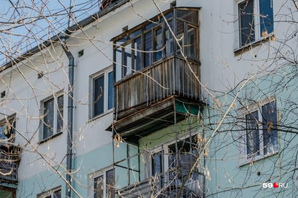 17 человек из-за мошенницы лишились своих квартир