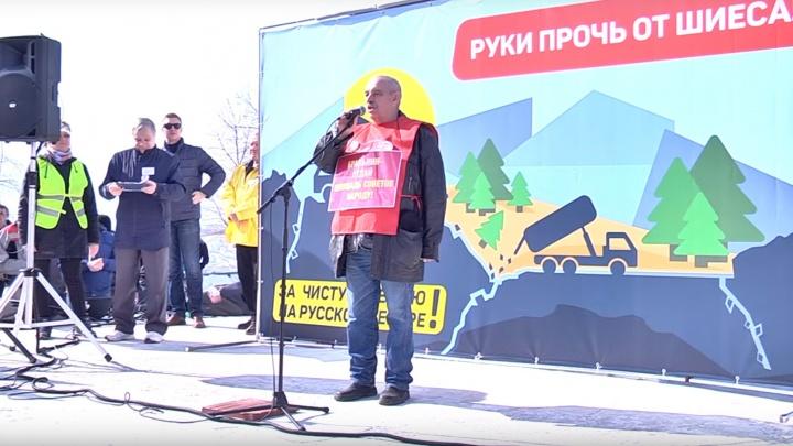 Глава Котласа выставил счет организаторам антимусорного митинга. Требует почти 400 тысяч рублей