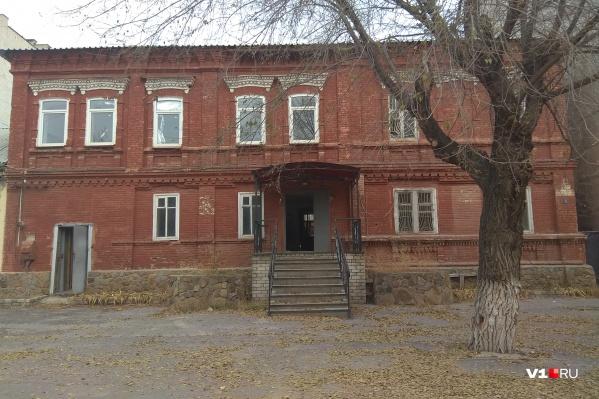 Здание было построено в конце XIX века