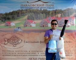 Жители Башкирии стали участниками фестиваля «ПавловЛещ»