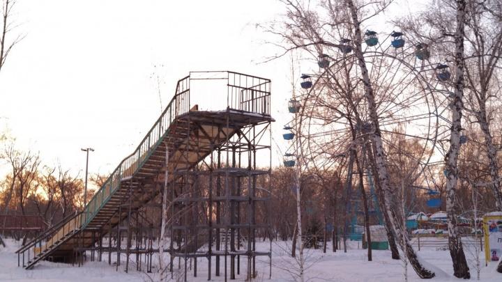 В парке 30-летия ВКЛСМ установили шестиметровую горку
