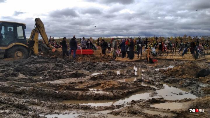 Сына ярославны похоронили в грязь: как за это ответят власти