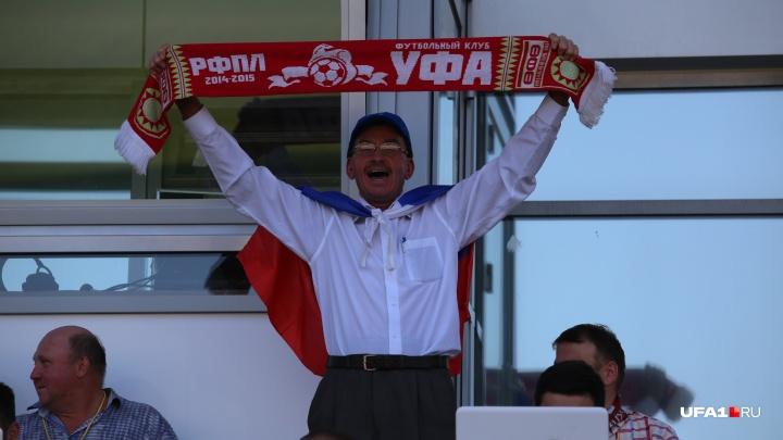 Вы в «Танцах»: футбольные клубы «Уфа» и «Динамо» устроили танцевальный баттл