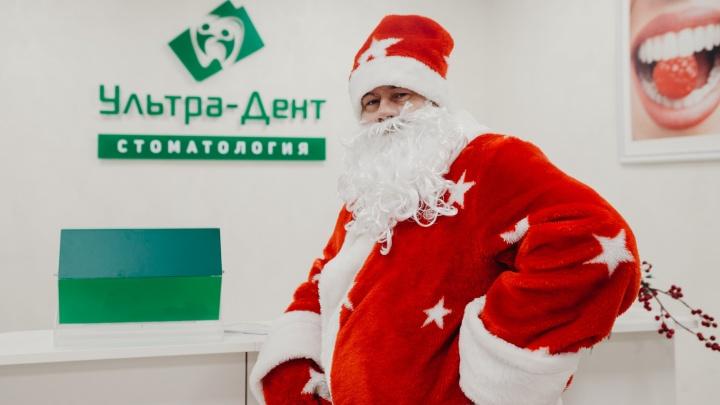 Бесплатные прием и обследование: более 35 тысяч тюменцев выбрали «Ультра-Дент» своей стоматологией