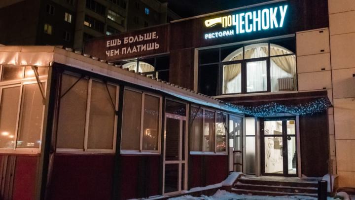 Ресторан с платным входом, открытый на Тополинке, не выдержал испытание любопытными гостями