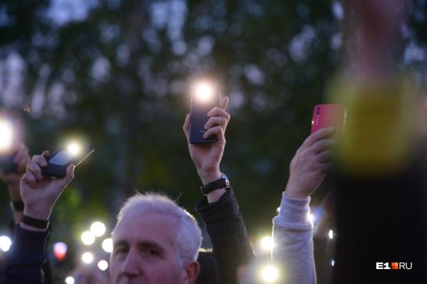 Во второй раз люди зажгут свет в 23:00