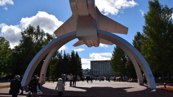 Комсомольский проспект перекроют для шествия в честь юбилея «Пермских моторов»