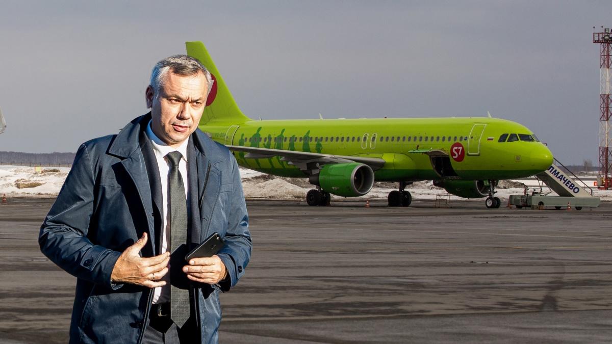 Прямых рейсов из Новосибирска в столицу Белоруссии сейчас нет — для полёта арендовали самолёт S7 Airlines