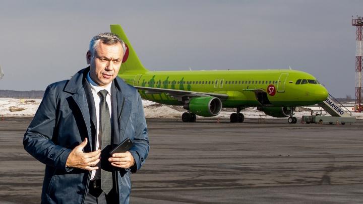 Губернатор Травников летит в Минск — для поездки арендовали самолёт