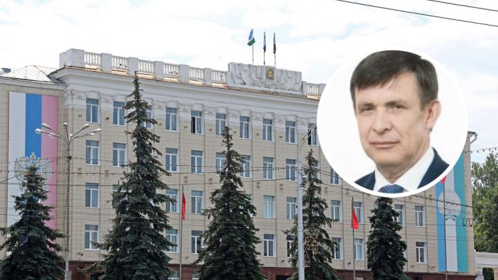 Кадровые перестановки: уволился вице-мэр по экономике, промышленности и инвестициям Уфы