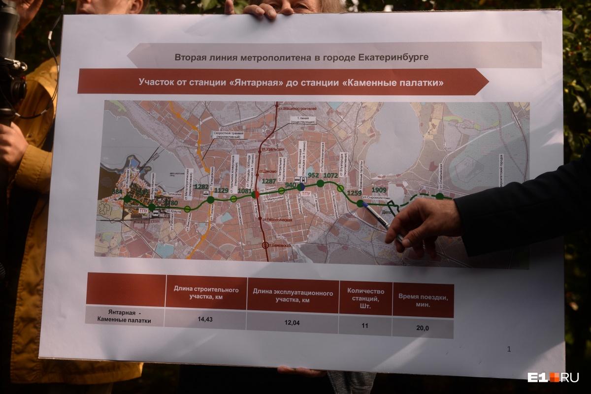 Схема второй ветки метро