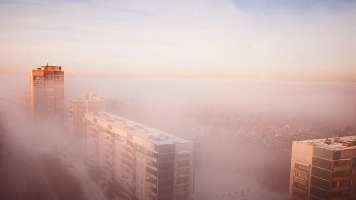 В Новосибирск придёт мягкая погода с утренними туманами и холодными ночами