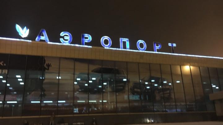 Улетят не все: авиарейс из Челябинска в Москву отменили из-за непогоды