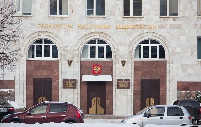 В Башкирии мужчина застрелил знакомого из револьвера