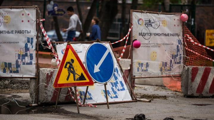 Перерыли центр: в Новосибирске из-за ремонта теплотрасс сузили несколько дорог
