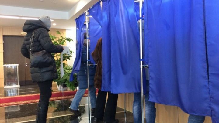 Центризбирком Башкирии отчитался о явке на выборы президента страны