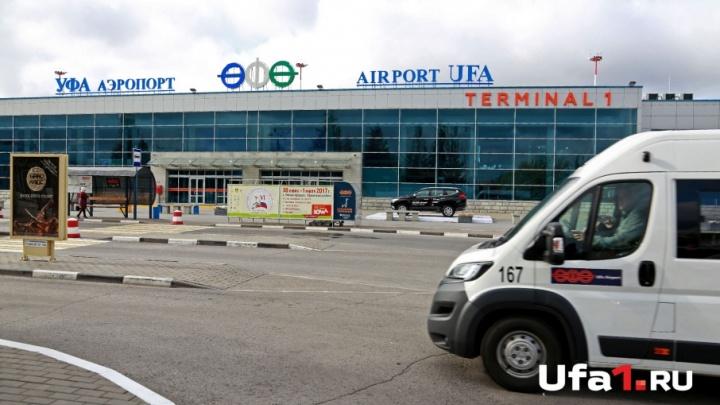 Уфимский аэропорт решил купить три иномарки за 3,2 миллиона рублей