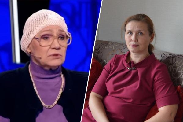 Актриса Нина Русланова и ее предполагаемая племянница Оксана