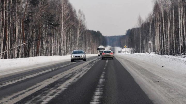Челябинский тракт перекроют в обе стороны из-за строительства надземного перехода рядом с ЕКАД