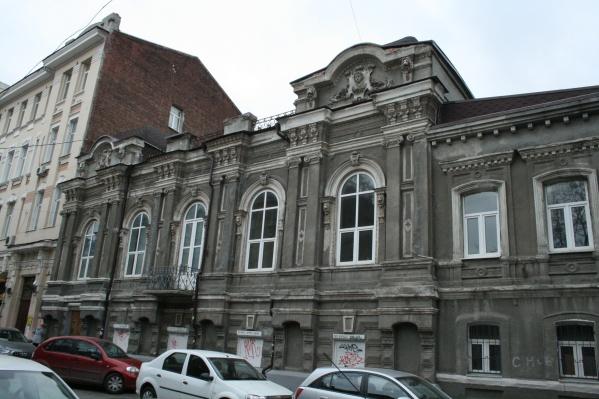 Здание в переулке Газетном было построено в XIX веке