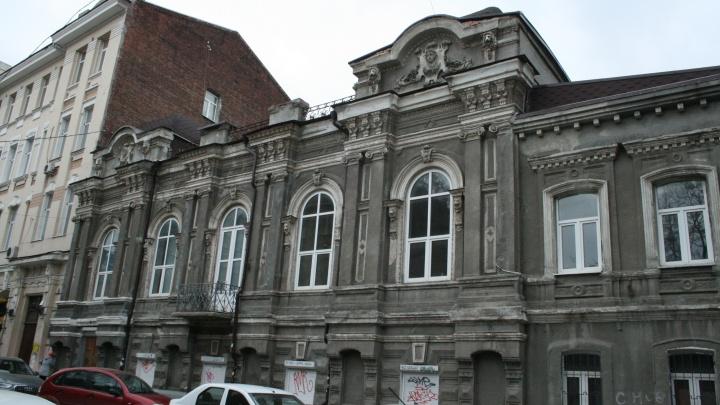Областной музей краеведения ищет подрядчика для ремонта дома Солодова