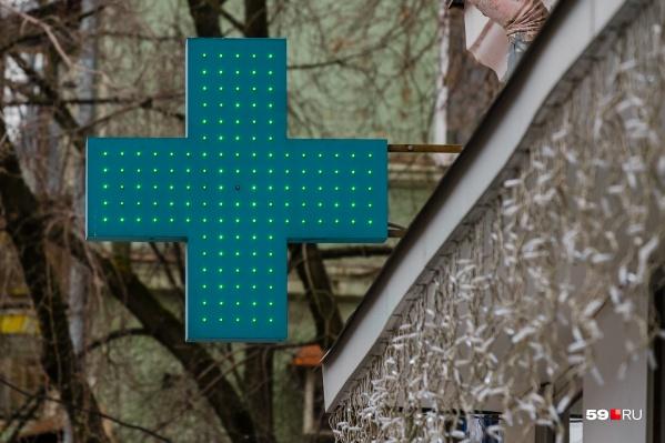 На аптеки, завысившие цены на маски, можно жаловаться в Росздравнадзор