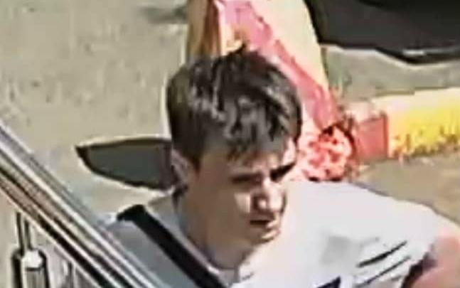Полиция Башкирии ищет мужчину, напавшего на пятиклассницу